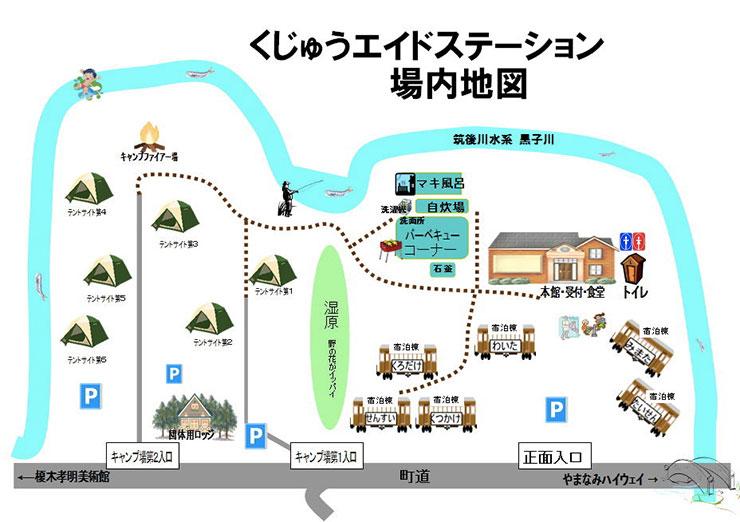 くじゅうエイドステーションの地図